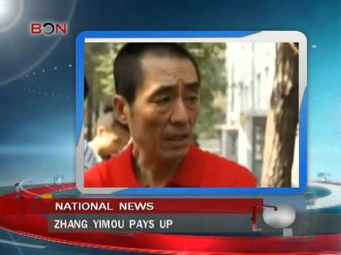 Zhang Yimou pays up- Media Watch - Feb.9th.,2014 - BONTV China