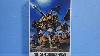 125 1/144 MS-06K  ザクキャノン『機動戦士ガンダムMSV』