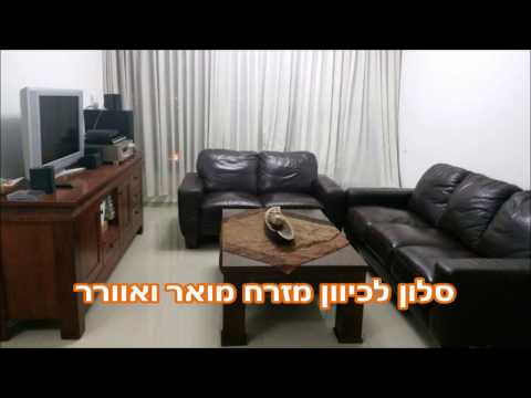 Appartament for sale in Ashdod
