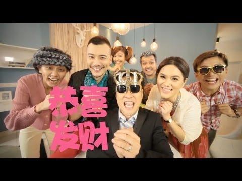 MY FM DJ合唱2014新年歌曲《Kuda Kuda》MV