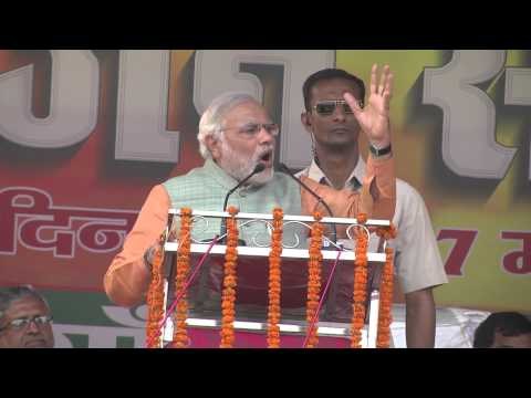 Narendra Modi's inspiring speech at the holy town of Gaya, Bihar