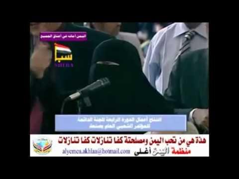 المرأة التي أبكت صالح وحذرته من الحوثيين .. ولكن فات الأوان