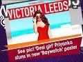 Viral Pic ! 'Desi girl' Priyanka stuns in new 'Baywatch' ..