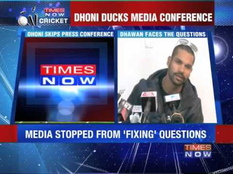MS Dhoni ducks media conference