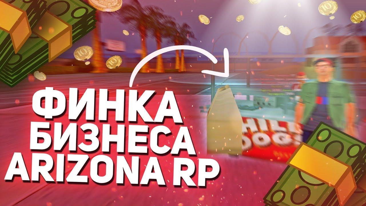 Интернет казино лучшее отзывы на русском языке