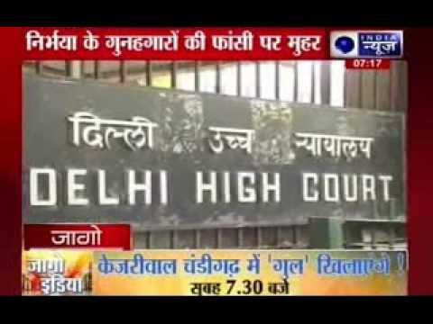 Nirbhaya rape case: HC upheld the death sentence of convicts