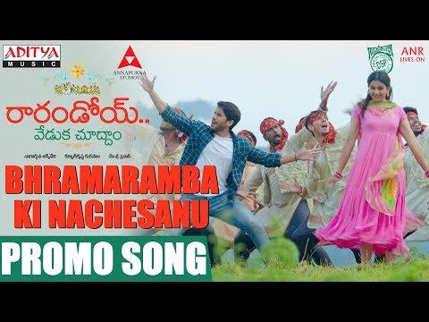 Bhramaramba-Ki-Nachesanu-Song-Promo
