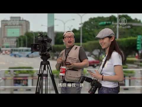 【时事小品】 醉逊逊的中国,娇弟弟的台湾