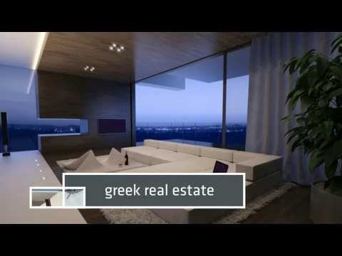 CITYHABITAT - NIKOS SEPENTZIS - GREEK REAL ESTATE - OFFICIAL HD