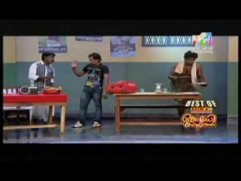 Hotel Comedy Skit from Team Stars of Cochin