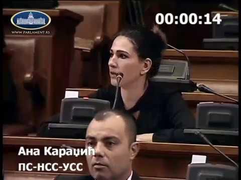 Ана Караџић Вучић запошљава оне које је Дс оставио на улици 24.10.2018.