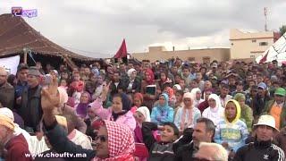صرخة جماهيرية حاشدة لسكان إيموزار بن كيران سير فحالك المغرب ماشي ديالك | بــووز