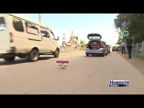 По принципу бильярдных шаров столкнулись три автомобиля в Бердске