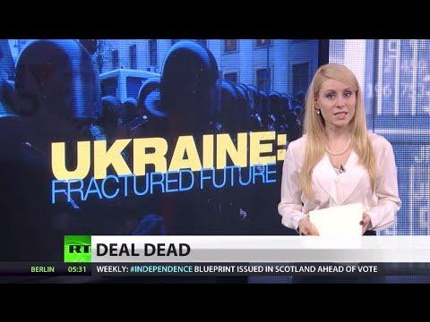 Ukraine's Crossroads: EU or not EU? (Venture Capital E18)