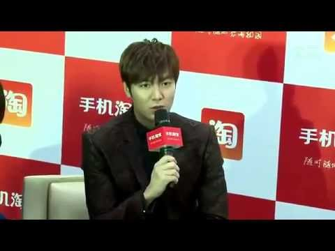 Lee Min Ho - In Hangzhou Media Interview For Taobao Event