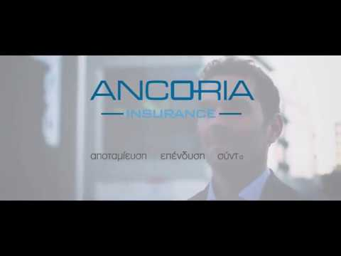 Ancoria Insurance: Shape your future