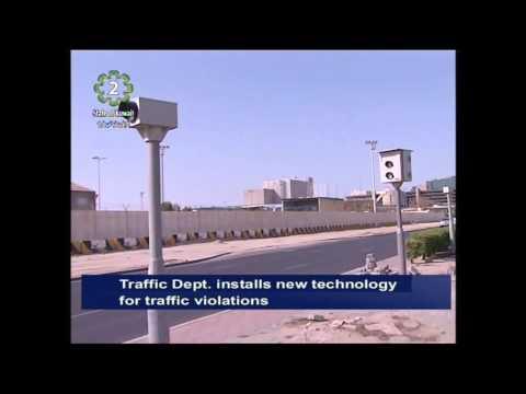 Kuwait Traffic Signs