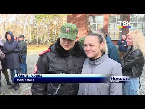 «Служу Отечеству, казачеству и Вере Православной!» – в Бердске юные кадеты приняли присягу