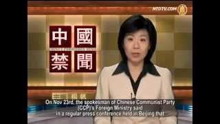 China Will Launch NUCLEAR WORLD WAR III, If Israel, US