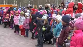 День защиты детей Концерт - Ракурс
