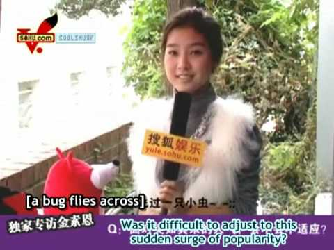 Kim So Eun interview with Sohu