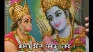 Sunderkand 3 ( Sundar Kand ) Sung By Guruji Shri