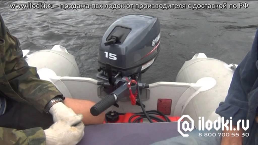 обкатка лодочного 2 тактного мотора на видео