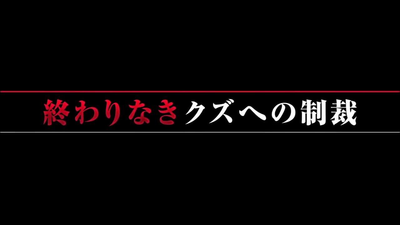 映画『ウシジマくんパート3』の新キャストを注目 …