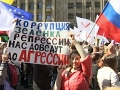 Raw: 5th Year Anniversary Protest in Moscow