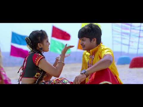 Rama Sakkanoda Video Song | Bangari Balaraju