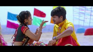 Bangari Balaraju Movie Songs - Rama Sakkanoda Video Song