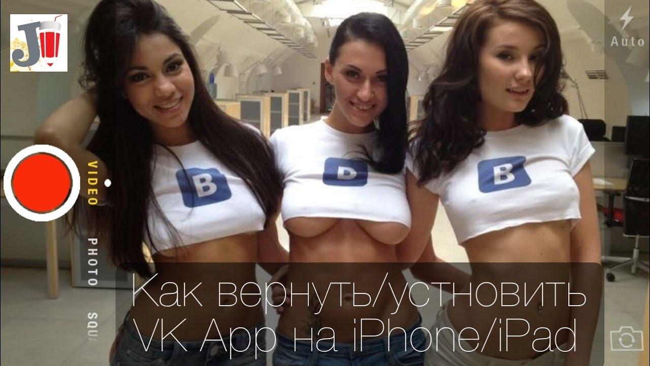 Фото девушек вконтакте моя