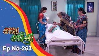 Tara Tarini | Full Ep 263 | 7th Sept 2018 | Odia Serial - TarangTV