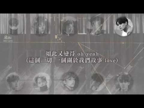 [認聲中字]EXO - First love(中文版)(Chinese version)