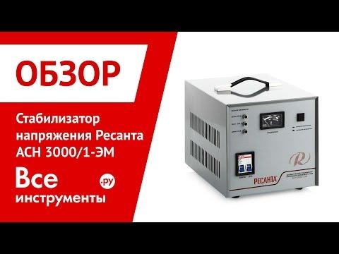 АСН-5000/1 Ц hqdefault.jpg