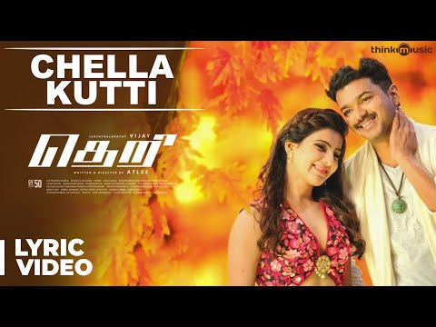 Chella Kutti Song with Lyrics - Theri