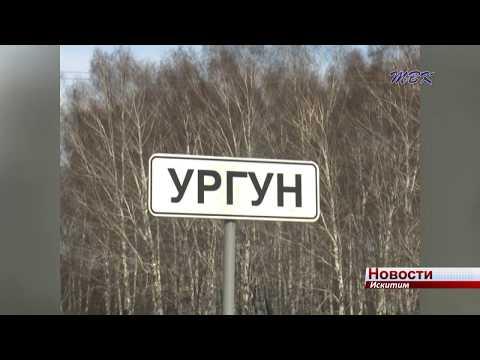 В суд направлен иск о признании незаконным бездействие администрации Евсинского сельсовета