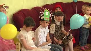 День защиты детей, Лисичанск