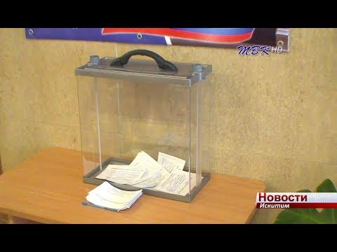 Голосование по включению общественных территорий в программу благоустройства в Искитиме продлили до 14 февраля