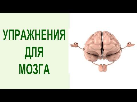 Как Сохранить Баланс Правого и Левого Полушарий Мозга?