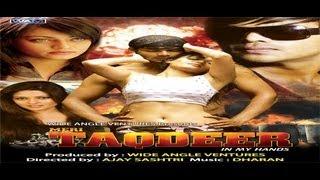 Taqdeer Full Movie