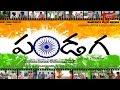 PANDAGA (Its not a Holiday) - Latest Telugu Short Film 201..