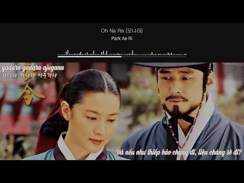 [Lyrics+Vietsub+Hangul] Oh Na Ra (오나라) - Dae Jang Geum OST