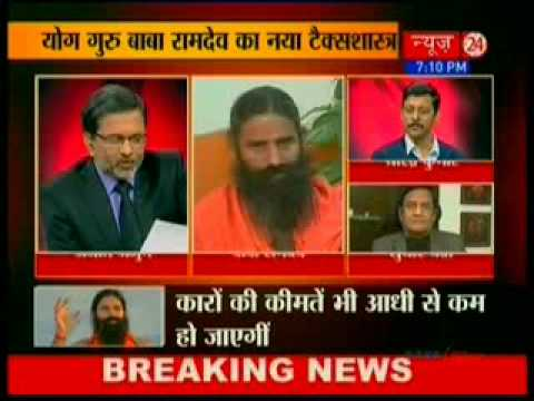 Economic views of Baba Ramdev for Prosperous India   |   News 24
