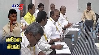 CM Chandrababu Strict Warnings to Guntur TDP Leaders..