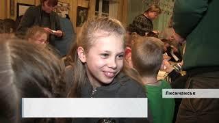У Лисичанську почали святкувати День святого Миколая
