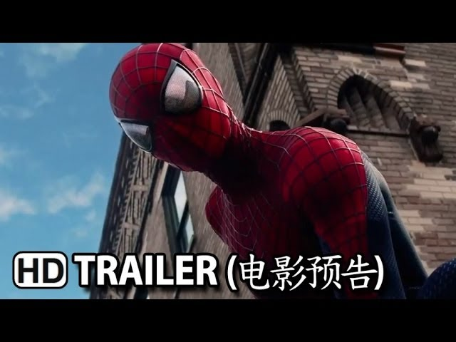 The Amazing Spider-Man 2 Extended International TV SPOT (台湾 | Taiwan) 2014 HD