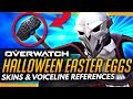 Overwatch HALLOWEEN TERROR 2017 EASTER EGGS Skins and Voicelines