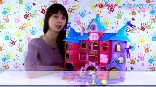 Magiczny Zamek Filly Witchy Simba 5956394
