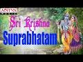 Sri Krishna Suprabatham || popular krishna song || by Nityasantoshini